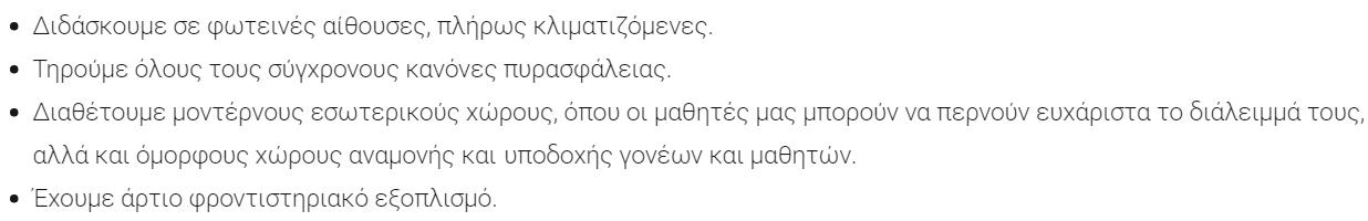 apopseis